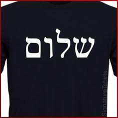 Adult Sizes Womens T-Shirt Am Yisrael Chai Israel Jewish Shirt SIZES S-XL