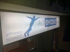 www.aothiseas.gr
