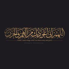 Islamic Art Calligraphy, Caligraphy, Beautiful Dua, Reminder Quotes, Arabic Art, Islam Quran, Types Of Art, Islamic Quotes, Wallpaper Backgrounds