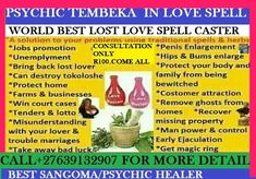SWITZERLAND,USA,CHICAGO BEST VOODOO PSYCHIC +27837790722 BRING BACK LOST LOVER,NO MATTER HOW LONG,OR HOW FAR POWERFUL SPIRITUAL AND TRADITIONAL HEALER,POWERFUL SANGOMA TO STOP BAD LUCK IN YOUR LIFE,UNLOCK AND CHANGE YOUR LIFE, MYSTIC MAGIC RING FOR MONEY POWER,SOLVE FINANCIAL PROBLEMS,INCREASE YOUR INCOME,SALARY INCREASE,INCREASE YOUR INCOME, ,MARRIAGE BIND,BUSINESS LUCK SPELLS,REVENGE SPELLS MAGIC RING FOR QUICK WEALTH,MAGIC RING TO BOOST BUSINESS,MAGIC RING FOR CHURCH LEADERS AND PROPHETS Luck Spells, Money Spells, Spiritual Healer, Spiritual Power, Winning Powerball, Feeling Heartbroken, Lotto Lottery, Prosperity Spell, Real Love Spells