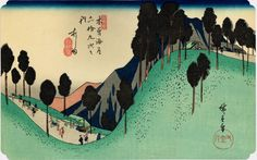 "Japanese Ukiyo-e Woodblock print Hiroshige ""No. 27 Ashida from the series The Sixty-nine Stations of the Kisokaidô Road"""