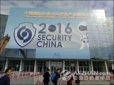 China+Security+2016