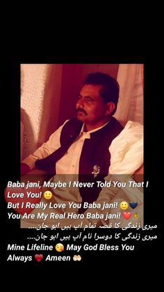 I Really Love You, That's Love, Birthday Quotes For Best Friend, Birthday Wishes, Hazrat Ali Sayings, Poetry Feelings, God Bless You, Real Hero, Best Friends