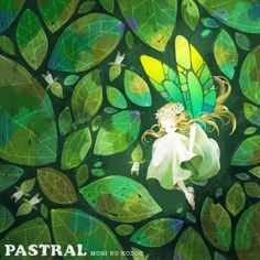 [pixiv] Fairies! - pixiv Spotlight