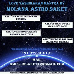Vashikaran Mantra for Husband. The Vashikaran Mantra provides tips and guidance to make your husband in control. Call us now 09799010191.   Visit us at:   http://thevashikaranmantra.com/vashikaran-for-controlling-husband.php