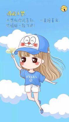Doraemon Wallpapers, Cute Wallpapers, Anime Fnaf, Anime Chibi, Cute Love Cartoons, Cute Cartoon, Valentine Cartoon, Manga Cute, Chibi Girl