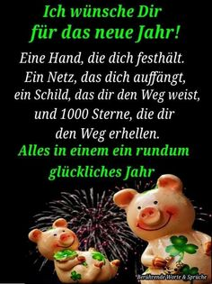 Happy Gif, New Year Greetings, Happy New Year, Lol, Like Animals, Frases, Party, Handsome Quotes, Happy New Year Pics