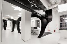 20/20 Vision: Leo Burnett Office by Nefa Architects. A Burnett mantra appears on the eyeglasses. media company