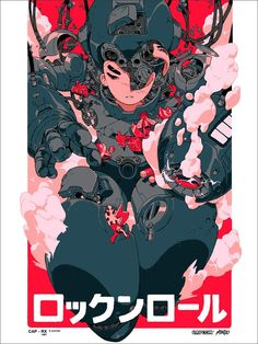 Sachin Teng Mega Man Rock N Roll Poster Print Artist Proof 30 Signed Numbered Mega Man, Art Cyberpunk, Character Art, Character Design, New Retro Wave, Arte Robot, Arte Obscura, Vintage Poster, Art Et Illustration