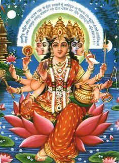http://www.mailerindia.com/devata/gayatri.jpg