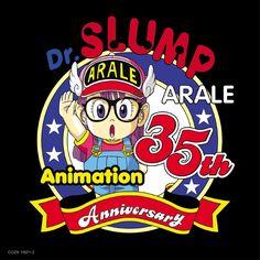 CD◇『Dr.スランプ アラレちゃん んちゃ!BEST』1981年4月8日からアニメ放送がスタートし、2016年で35周年!TVアニメ『Dr.スランプ アラレちゃん』&『ドクタースランプ』よりOP、ED、挿入歌等を収録。さまざまな方面で活躍するアラレちゃんのベスト・アルバムがキーンと登場!発売日:2016年6月1日 価格:3,000円(税別)