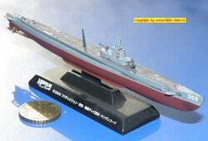 """USS """"Dugong"""" der Gato-Klasse (Takara) 1:700"""