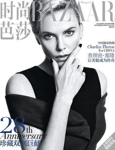 nice Harper's Bazaar China October 2014   Charlize Theron by Nico Bustos  [Cover]