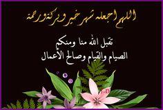 Untitled Ramadan 2016, Allah, Blog, Blogging