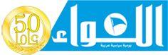 عميد العلوم في اللبنانية يقاطع مجلس الجامعة  للمزيد: fs.ul.edu.lb/s/1L fs.ul.edu.lb/s/1L