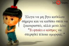 Funny Quotes About Greek Life Greek Memes, Funny Greek Quotes, Very Funny Images, Funny Photos, Jokes Quotes, Life Quotes, We Love Minions, Best Love Quotes, Greek Life