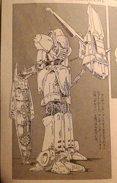 Nagano, Cyberpunk, Character Art, Robot, Sci Fi, Make It Yourself, Cool Stuff, Stars, Anime