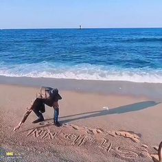 there are some good things in my life, but nothing compares to you ♡ ( Kai Exo, Park Chanyeol Exo, Chanyeol Cute, Kyungsoo, Exo Songs, Boyfriend Video, Beach Video, Exo Korean, Chanbaek