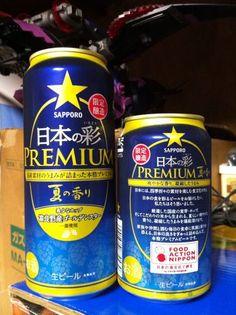 サッポロビールの日本の彩 PREMIUM(プレミアム)夏の香り