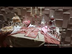 ΓΑΜΟΣ ΚΑΙ ΒΑΠΤΙΣΗ ΑΓΙΟ ΔΗΜΗΤΡΙΟ ΠΕΤΡΟΥΠΟΛΗ,ΕΥΟΙΩΝΟΣ,ΑΙΘΟΥΣΑ ΔΕΞΙΩΣΕΩΝ,ΚΥ... Gift Wrapping, Table Decorations, Gifts, Home Decor, Paper Wrapping, Presents, Room Decor, Wrapping Gifts, Favors
