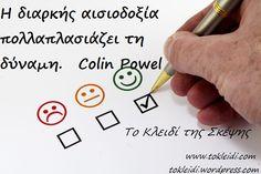 Αισιοδοξία http://www.tokleidi.com/2014/01/aytosevasmos/
