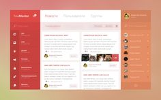 Youmentor beautiful flat layout found on Dribbble.