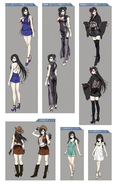 Tifa concept arts from Final Fantasy VII Remake Ultimania - FinalFantasy Tifa Final Fantasy, Final Fantasy Girls, Final Fantasy Cloud, Final Fantasy Artwork, Final Fantasy Characters, Final Fantasy Vii Remake, Fantasy Series, Female Characters, Tifa Ff7 Remake