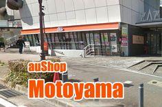 Reserve o iPhone 7 na auShop Motoyama (Nagoya). Ganhe um fone Beats e outros…