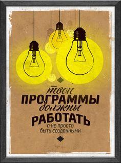 Постер за 23/04/2013