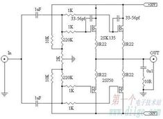 http://www.next.gr/circuits/Minimalist-Mosfet-Power-Amplifiers-l20864.html