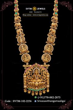 Look more traditional with this gold long necklace prettified with Lakshmi designs. Shipping across India and USA. Jewelry Design Earrings, Gold Earrings Designs, Necklace Designs, Bridal Jewelry, Beaded Jewelry, Gold Temple Jewellery, Gold Earrings For Women, Gold Mangalsutra Designs, Antique Jewellery Designs
