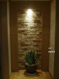 Another example of end of hallway to pantry treatment idea House Furniture Design, Home Interior Design, Interior Decorating, House Design, Stone Front House, House Front, Living Room Designs, Living Room Decor, Niche Design