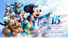 nspired by ocean tales and legends, the seven themed ports of Tokyo DisneySea offer a wealth of fun attractions and entertainment, bursting with imagination and adventure. /Tokyo Disney Resort Website