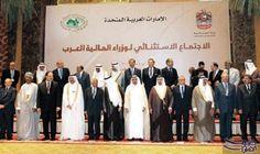 صندوق النقد العربي يعلن عن انطلاق الدورة الثامنة لمجلس وزراء المال: أعلن صندوق النقد العربي أن اجتماع الدورة الثامنة لمجلس وزراء المال…
