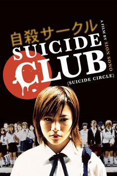 Suicide Club.  Japanese independent horror movie.  Dark and unsettling movie.