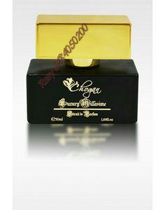 Chogan Linea Luxury Millesime UOMO ESTRATTO DI PROFUMO ESSENZA 30%  ispirato a Black Afgano  NASOMATTO Codice 74 In realta' profumo Unisex Euro 50 Invece di 118