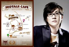 Seo Taiji keeps the promise he made to his fans 20 years ago