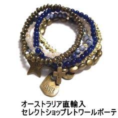 キャットハミル CAT HAMMILL ブレスレット セット レディース Bronze Crystal bracelet set blue ペア