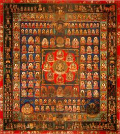 The Garbhadhatu mandala. The center square represents the young stage of Vairocana Buddha. He is surrounded by eight Buddhas and bodhisattvas.