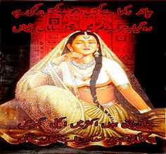 Eastern art  slide 34 (Smile Sentient) Tags: nottingham poetry pakistani sher kavita naina ghazal farzana urdu poetess nazm shairi