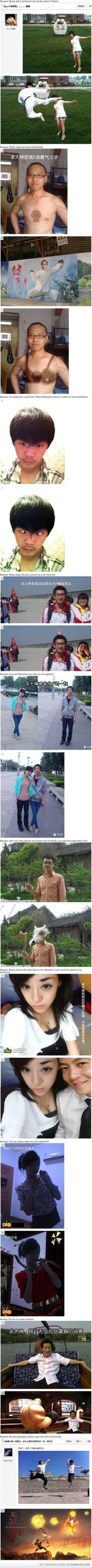 Epic Asian Photoshop Troll