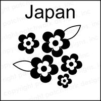 Thinking Day:  Japan Rubber Stamp