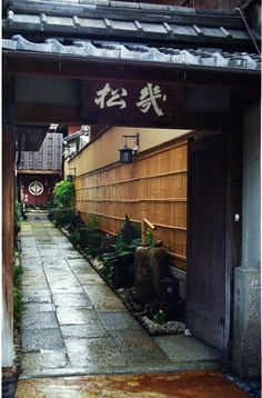 Passage to the shop (Japan)**.