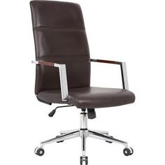 Denver Gas Lift Faux Leather Office Chair in Brown | Buy Executive Chairs