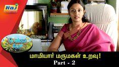 மாமியார் மருமகள் உறவு! - Part - 2 | Pengal neram | Dt-09.03.18 #RAJTV #PengalNeram #RajPengalNeram #Rajtvshows