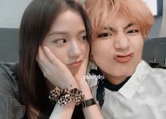Kpop Couples, Cute Couples, Rp 1, Bts Girl, Role Player, Bts Inspired Outfits, Backyard Garden Design, Blackpink And Bts, Drama Korea