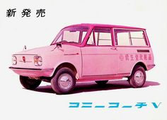 Cony 360 Light Van (Japan; 1960s). Cony was built by Aichi Machine from 1943 to 1965, when the company was acquired by Nissan.