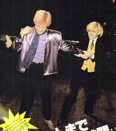 Mick Karn and David Sylvian
