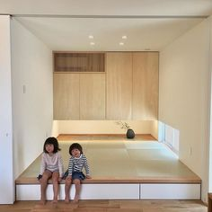 Tatami Room, Shed Homes, Japanese Architecture, Japanese House, Children's Place, Furniture Design, House Design, Interior Design, Home Decor