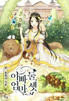 Two dads, three moms - Gekiga Manga Anime Couples Drawings, Anime Girl Drawings, Anime Couples Manga, Anime Art Girl, Manga Art, Anime Manga, Dengeki Daisy Manga, Bd Art, Manga Story